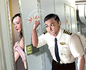 ...机长厕所藏DV偷拍空姐换装