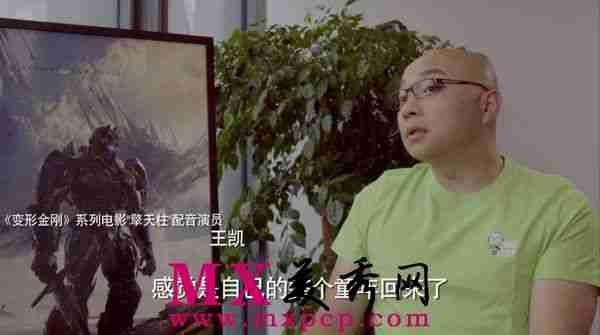 ...一支名为 变形金刚十年约 视频短片 电影 变形金刚 中文版 电影 变形...