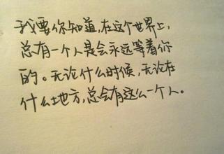 伤感的句子说说心情大全感动哭了