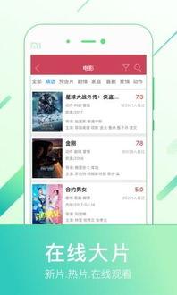 光棍影院yy111111con 光棍电影院yy111111手机在线观看app下载 ...