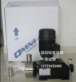 ...气动隔膜泵DC2C3FB帕斯菲达OMNI计量泵进口计