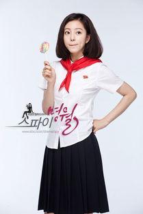 韩剧 间谍明月 里的朝鲜美女间谍