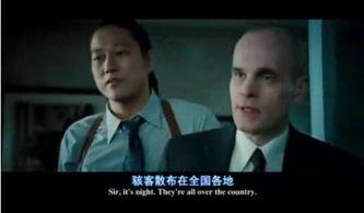 ...断更新 那些的亚洲面孔 盘点我看过部分国外电影中出现的打酱油的亚...
