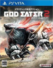 第二位:《怪物猎人4》-PSP 噬神者2 战胜怪猎初音 登Amazon预售榜...