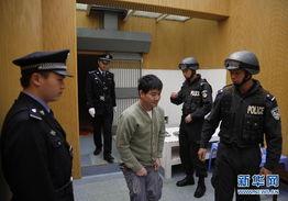 ...在云南昆明被押赴刑场执行死刑.新华社记者在羁押糯康的监所中目...