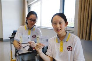 高考将举行 北京高招网上咨询6月15日启动