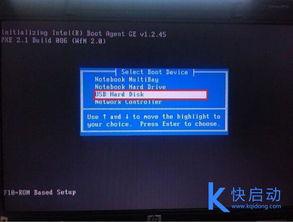 全新安装激活windows10系统教程