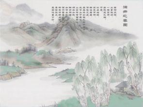 南岳衡山游记