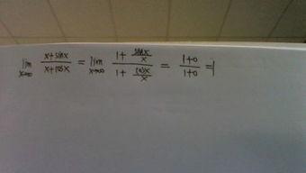 当x趋近于无穷时,求lim x sinx x cosx 的极限