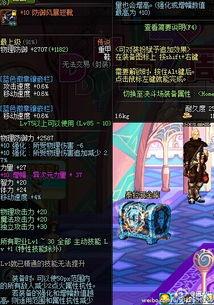 DNF男柔道二觉备战之武器装备选择攻略