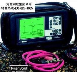 创建新的DSL或者电缆连接