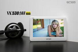 1080P全高清仅299 昂达VX530全高清发布 -IT168每日文章更新列表