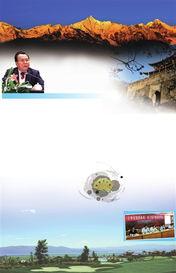 兴动棋牌鸡西麻将破解-《云南省旅游条例》将于2014年5月1日起施行.这是我国《旅游法》...