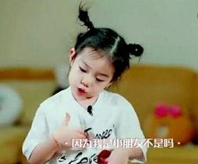 戚薇女儿中文名字曝光,花30秒起的名字原来还有这个含义