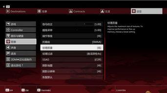 杀手6怎么设置中文 杀手6中文字幕设置方法