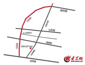 G204线日照城区段改线丹阳路 本月30日可通车