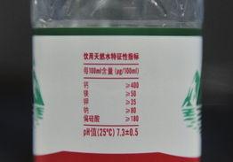 ...pH值的矿泉水不能卖 专家 新国标没规定