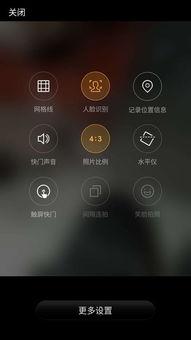 手机qq视频对讲怎么用_手机QQ视频对讲