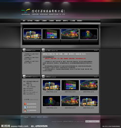 flowoffunds中文-广告公司网站模板图片