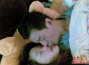 女子自称官员情人发帖举报 床上照片被曝光 图