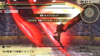 噬神者2长剑血技1.10数据详解