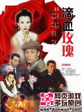 """4月29日,在上海虹口公园由我国... 在侵华日军炫耀武威的""""天长节""""..."""