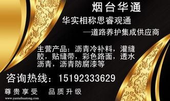 化:华实相称 思睿观通.华通公司秉承这一企业理念,坚持走以质取胜...