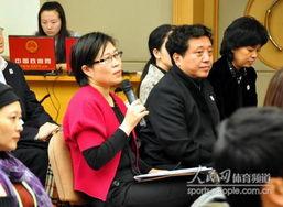 万庆良市长 王乃坤常务副理事长回答提问