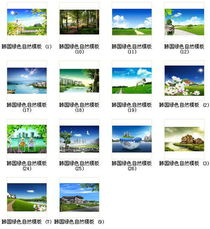 ...板27P 模板共享交流 照片处理网论坛 照片 摄影 photoshop 教程 素材 ...
