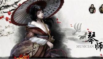 弦师李元博-琴,又称瑶琴,一种七弦无品的拨弦乐器.古有
