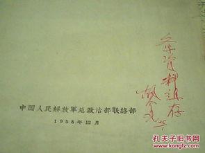 ...5 关与 权志龙的个性签名 6 qq...霸道的情侣网名2个字的 带军字的情...