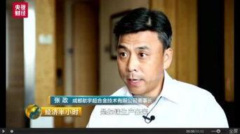 2017年香港本港台现场直播 百度 经验
