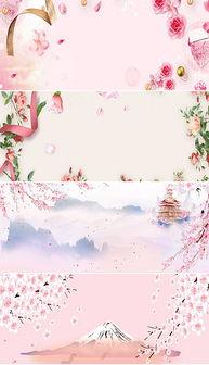粉色小清新花卉花瓣海报banner背景图-JPG粉色花卉背景图