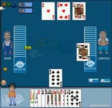 斗地主作为一款棋牌类游戏,不需要太多的广告推广,不需要花哨的游...