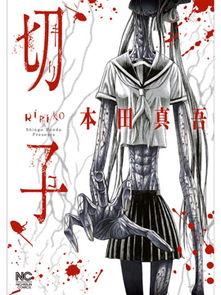 血十字 不祥之地漫画 ,这个故事线是系列原创作者Garth Ennis写的,...