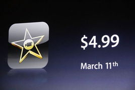 iPad2今晨发布 白色外壳更轻薄