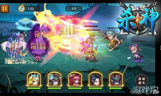 逆战之上帝之手-坐骑是附带有攻击的能力哦,玩家可以选择自动攻击,武者大招的场面...