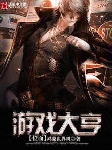 笔名 鸿蒙世界树 -luxinghui个人中心 逐浪小说