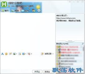 ...QQ收藏入驻Outlook,重要邮件随时备忘,