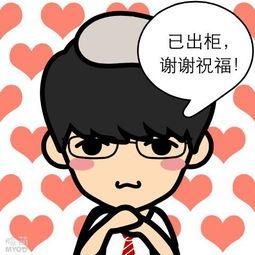 很萌的可爱男生QQ头像大全 男生动漫卡通头像