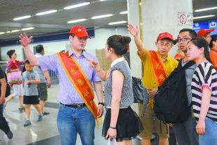...正滕与潘朝强在北京西站出站口为旅客指路.-清华学生志愿者假期到...