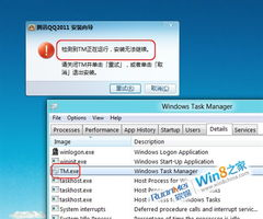 ...er 就是任务管理器的名字从Vista、Win7时代的taskmgr.exe 更名为...
