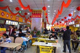 我市首家大型小吃美食广场 新食尚小吃街开业
