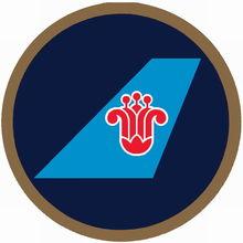 到北海航线将于后天恢复航班飞行... 航班号CZ6935/6,机型为波音737...