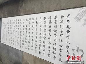 黄大仙救世网报正版2017年第150期,151期,152资料 百度 经验