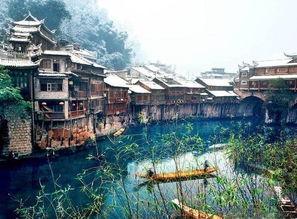 溯回的暗礁- No.2 湖南凤凰县 这座曾被新西兰作家路易艾黎称作中国最美丽的小城...