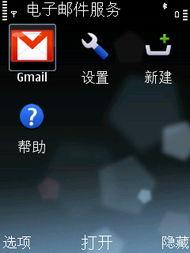 一贯优势,词语无限联想功能极大... 如编辑使用的Gmail邮箱,并支持...