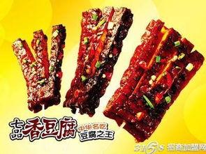 解析 斗腐倌香豆腐生意好吗