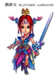 缥缈诛道-据说飘渺女掌握着蜀山至宝-诛仙剑的秘密......仙剑舞动如万千仙女云间...
