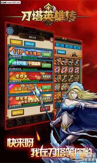 刀塔英雄传官方版 刀塔英雄传BT版下载v1.0.1 乐游网安卓下载